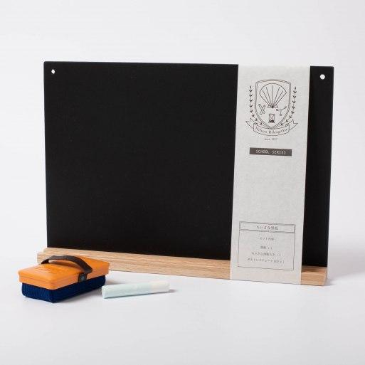 kitpas-blackboard-2207.jpg